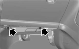 Реле и предохранители Форд Фокус 3: схемы блоков