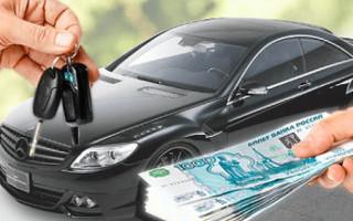 Качество и надежность выкупа автомобиля от профессионалов