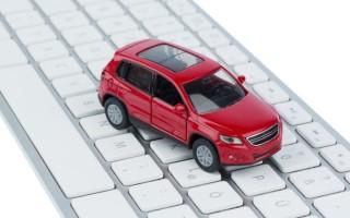 Преимущества подачи онлайн заявки на автокредит