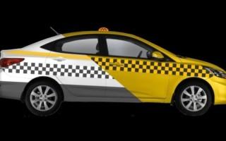 Оклеивание автомобиля плёнкой под такси