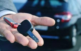 Аренда автомобиля, как определиться с выбором компании