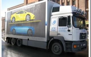 Перевозка автомобилей автовозом по России