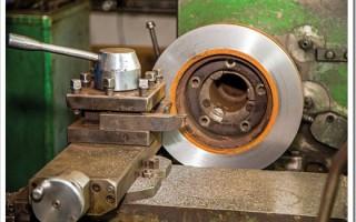 Как самому проточить тормозные диски?