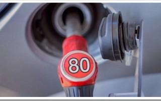 Характеристики бензина АИ 80