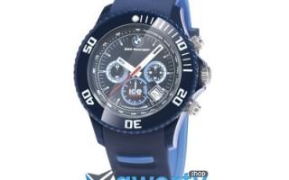 Мужские часы от BMW