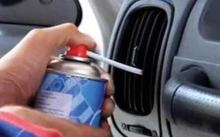 Как почистить автомобильный кондиционер