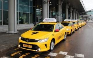 Преимущества яндекс – такси