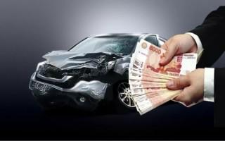 Как продать битое авто