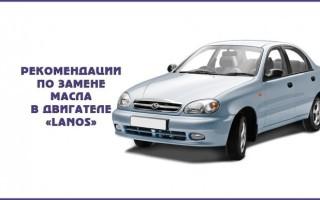 Рекомендуемое масло в двигатель Chevrolet Lanos: какое масло заливать в двигатель, список вариантов, допущенных производителем для использования