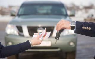 Кредитование в автоломбарде минимальные сроки. Залог под ПТС