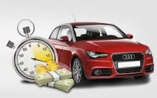 Особенности услуг срочного выкупа автомобилей