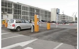Где парковаться в аэропорту Домодедово?
