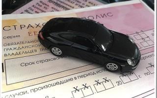 Описание виджета оформления ОСАГО для сайтов от компании rosstrah.ru