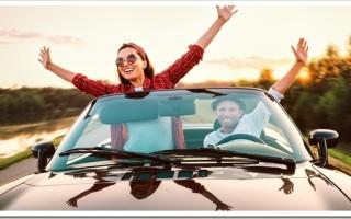 Как взять авто в аренду