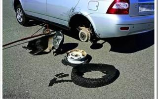 Пробил колесо — что делать?