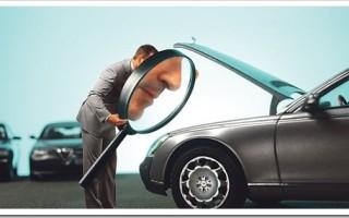 Как можно проверить автомобиль перед покупкой по вин.коду или гос.номеру