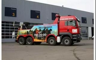 Как эвакуировать грузовик?