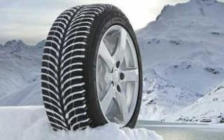 Зимние автомобильные шины