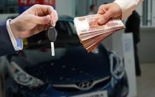 Выгодный выкуп автомобилей в Москве и области