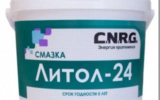 Смазка литол 24: характеристики и применение