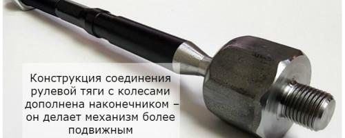 Лайфхак: тяга рулевая Лада Веста — снятие и установка, производители, артикул