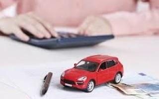 Как оформить кредит на подержанный автомобиль