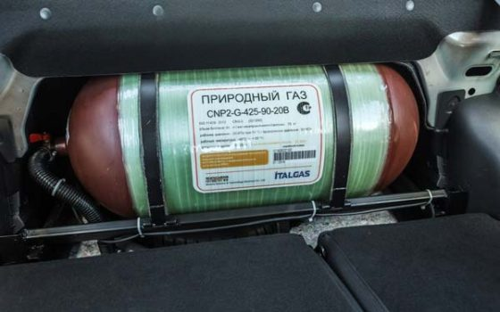 balon CNG