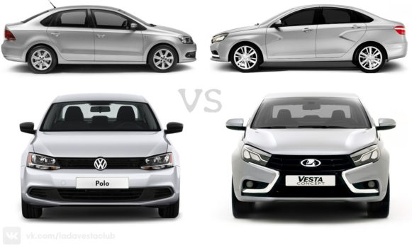 polo vs vesta