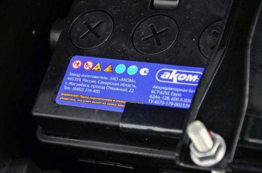 Какой аккумулятор стоит на лада веста и что делать если он разряжается