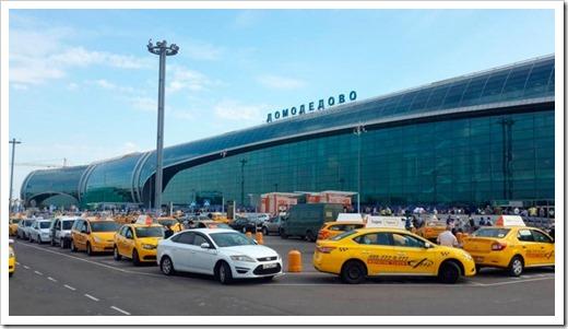 Официальные такси аэропорта Домодедово