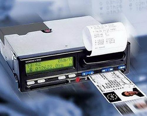 Как водитель зарегистрировался в тахографе
