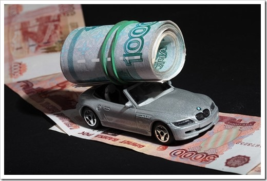 пришёл налог за проданную машину
