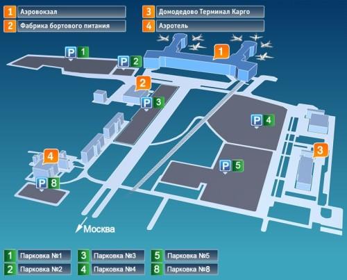 Как проехать на парковку в Домодедово