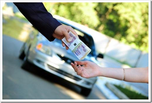 Покупка залогового автомобиля