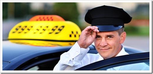 Способы вызова такси